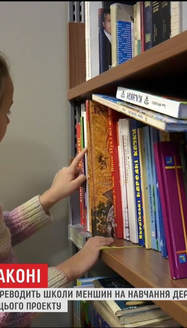 Критика РФ и неготовность учителей: в школах нацменьшинств Латвии вводят обучение на государственном языке