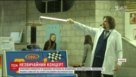 На концерте в Харьковской подземке играли музыку на уникальных инструментах