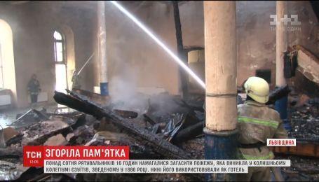 На Львовщине выгорело более 3 тысяч квадратных метров бывшего коллегиума иезуитов
