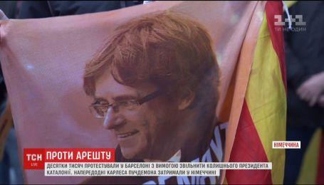 Немецкий суд решит, оставлять ли под стражей лидера каталонских сепаратистов