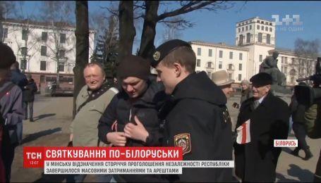 На семерых белорусских активистов ждет суд