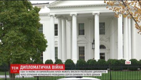 США можуть вислати російських дипломатів через отруєння Скрипалів