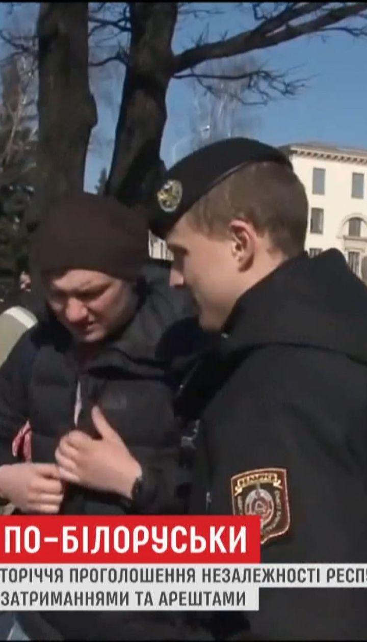 На сімох білоруських активістів чекає суд