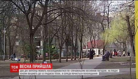 Несмотря на потепление, в Украине снова заснежит