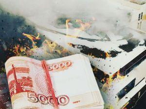Чому палають і палатимуть у Росії торгові центри та інші об'єкти?