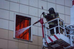 У Кемеровому затримали охоронця, який відключив сигналізацію після виникнення пожежі