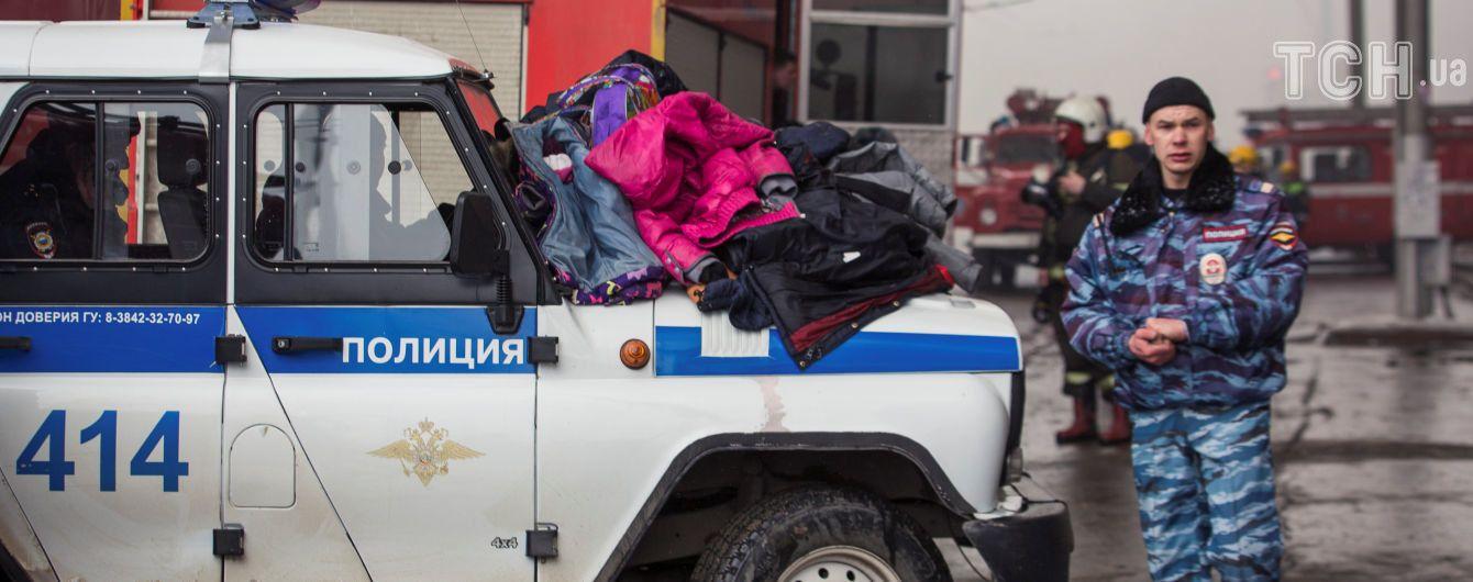 Житель Кемерово, семья которого погибла в торговом центре, опубликовал новое видео начала пожара