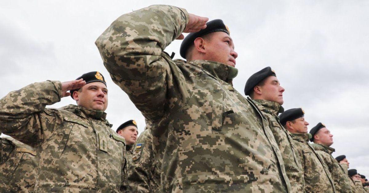 В спецвыпуске газеты Верховной Рады опубликовали закон о военном положении
