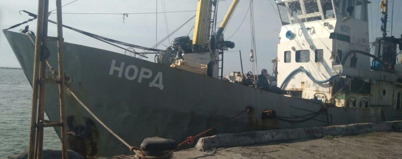 Суд заарештував кримське судно, затримане українськими прикордонниками в Азовському морі