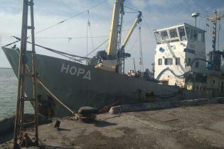 В Азовському морі затримали кримське судно під російським прапором