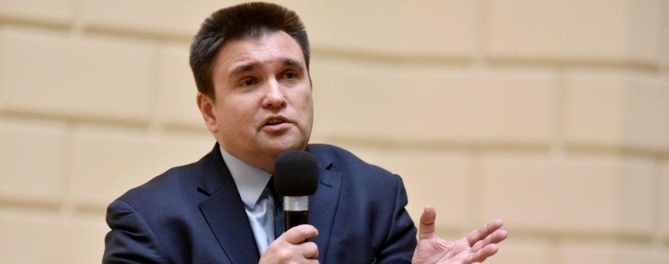 """""""Не пропаганда, а паралельна реальність"""": Клімкін поглузував із заяви Держдуми РФ про Україну"""