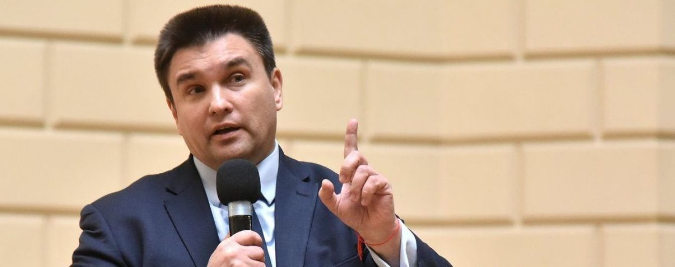 """Климкин озвучил возможности переговоров руководителей глав МИД """"нормандской четверки"""""""