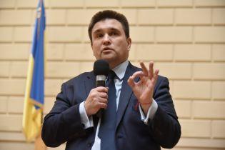 Хочу увидеть полуостров под украинским флагом: Климкин прокомментировал Крымскую декларацию США