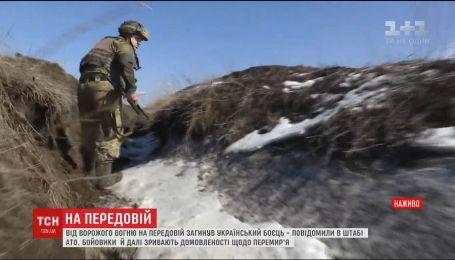 На фронті загинув український десантник