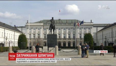 Польские спецслужбы задержали мужчину, которого подозревают в работе на российскую разведку