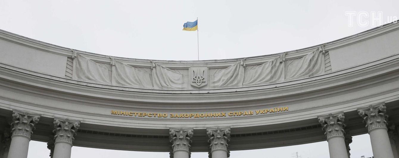 """МИД Украины требует объяснений от Deutsche Welle за слова о """"гражданской войне"""" на Донбассе"""