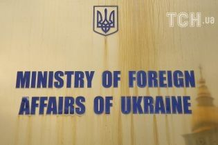 Результати псевдовиборів на Донбасі є юридично нікчемними - МЗС
