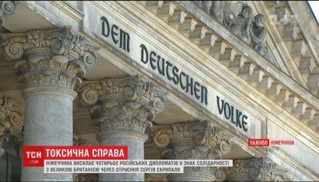 Німеччина вишле з країни чотирьох російських дипломатів