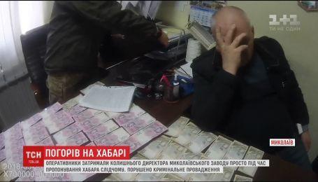 """Директора харьковского """"Укрооборонпрома"""" задержали на взятке"""