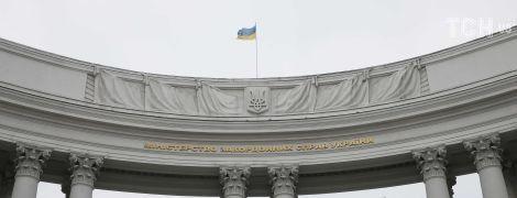 МИД Украины сообщил России о прекращении договора про дружбу