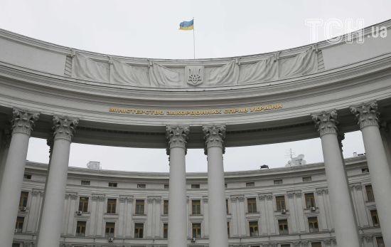 МЗС України повідомило Росію про припинення договору про дружбу