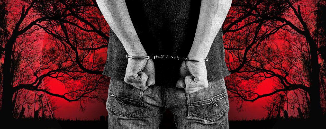 В Ровно полиция поймала серийного насильника, который шесть лет нападал на женщин