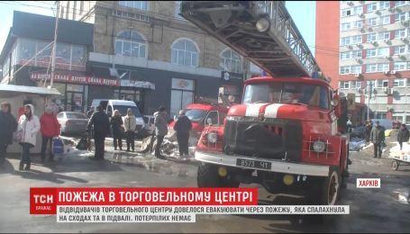В Харькове горел торговый центр