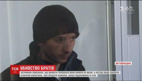 На Житомирщині двох братів вбили за кілограм бурштину