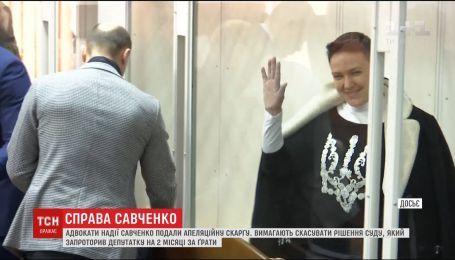 Защита Надежды Савченко будет обжаловать ее меру пресечения