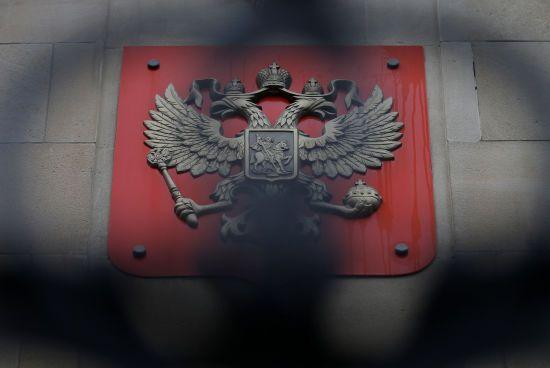До списку санкцій США потрапила ще одна російська установа