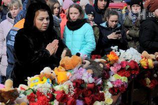 Спасатели нашли тела всех погибших при пожаре в ТЦ Кемерово