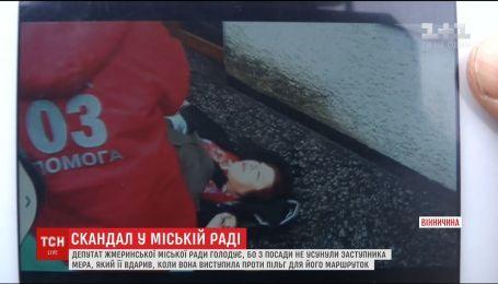В Жмеринке депутат объявила голодовку из-за не отстраненного заместителя мэра