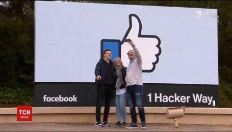 В США начали расследование по делу об утечке данных с Facebook