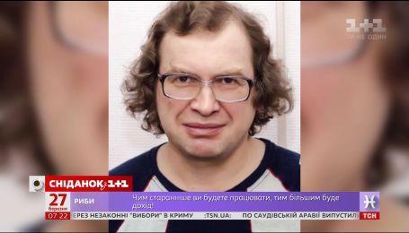 Сергій Мавроді: історія життя одного з найголовніших авантюристів останніх 20 років