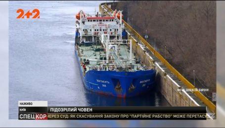 Нефтеналивной танкер под флагом России зашел на украинскую территорию