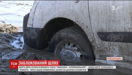 Селяне заблокировали трассу Кропивницкий-Николаев, требуя ее срочного ремонта