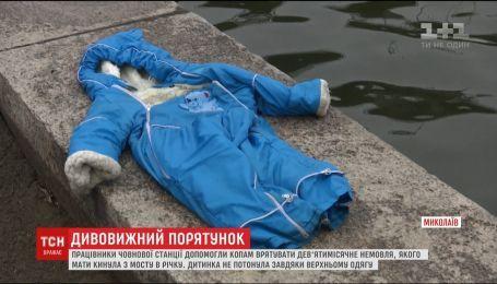 Немовля, яке мати викинула з мосту в Миколаєві, доправили у реанімацію
