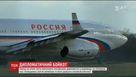 З 25 країн до Росії готуються виїхати 130 російських дипломатів