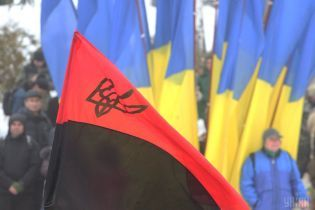 На Хмельниччині прапор ОУН підніматимуть разом із державним на свята