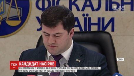 Роман Насіров має наміри балотуватись на посаду президента