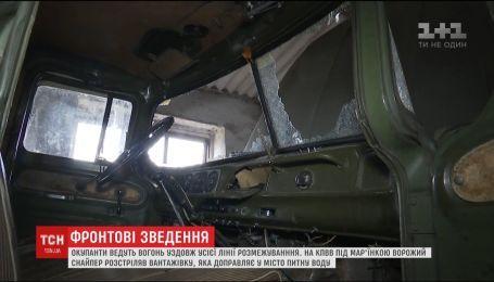 Вражеский снайпер расстрелял грузовик, который доставлял воду в Марьинку