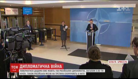 НАТО приєдналася до солідарної реакції на отруєння російського шпигуна у Лондоні