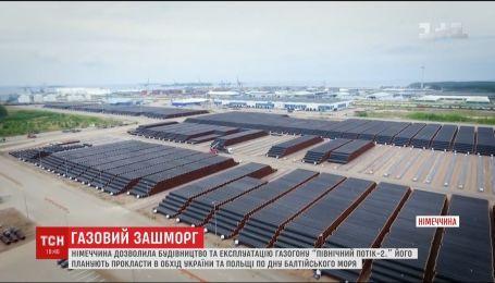 """Німеччина дозволила будівництво газогону """"Північний потік-2"""""""