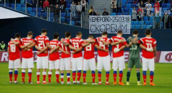 збірна росії хвилина мовчання кемерове
