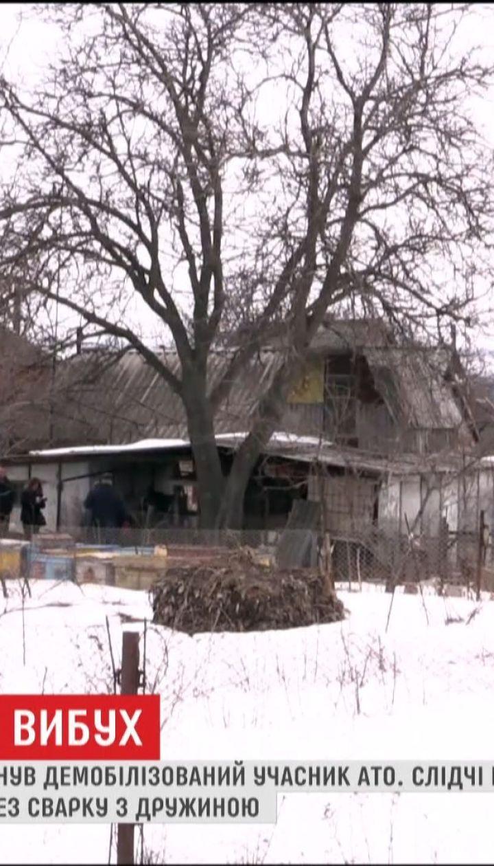 Демобілізований учасник АТО загинув від вибуху гранати через сварку у сім'ї