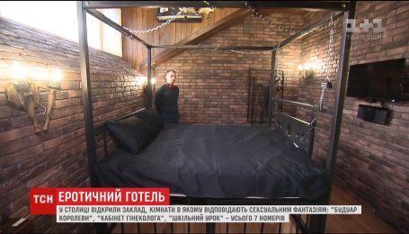 В Киеве открыли заведение, комнаты в котором соответствуют сексуальным фантазиям
