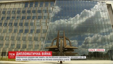 Альянс скорочує кількість дипломатів у російській місії при НАТО