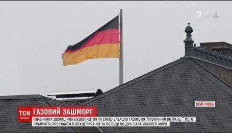 Німеччина видала росіянам усі необхідні документи для будівництва газогону