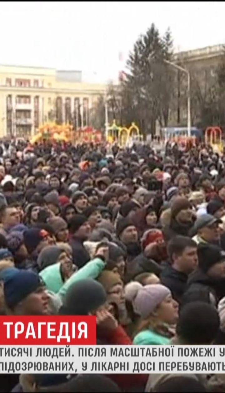Волна митингов прокатилась Россией после трагедии в Кемерово
