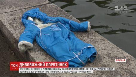 Младенец, которого сбросила мать в реку в Николаеве, остается в тяжелом состоянии